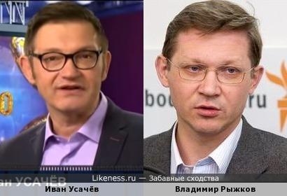 Иван Усачёв напомнил Владимира Рыжкова