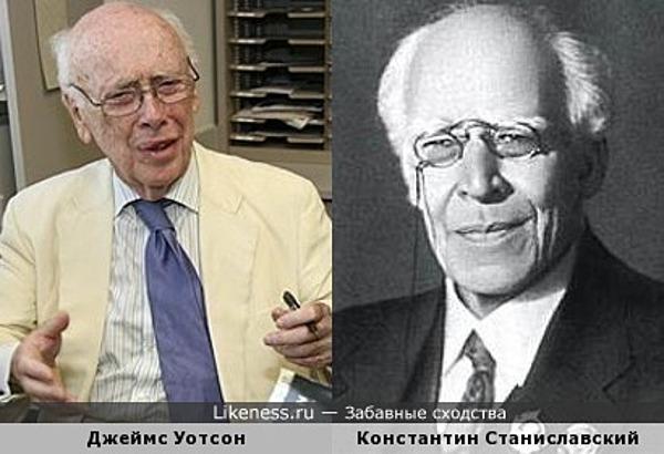 Джеймс Уотсон похож на Константина Станиславского