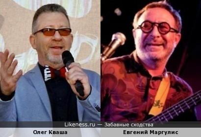 Олег Кваша напоминает Евгения Маргулиса