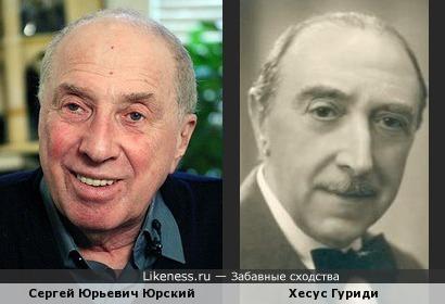 Сергей Юрский напоминает Хесуса Гуриди