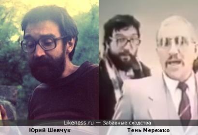 Человек из массовки в телесериале Рэкет похож на Юрия Шевчука