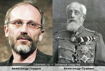Тележурналист Александр Гордон похож на сына великого русского поэта...