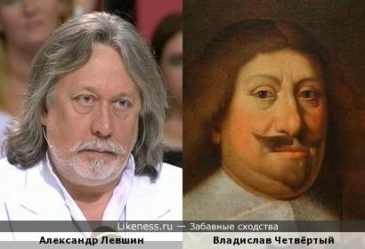 Рок-музыкант Александр Левшин похож на польского князя Владислава Четвёртого!