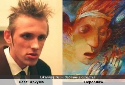 Рок-музыкант Олег Гаркуша напоминает персонажа с картины опять же художника Александра Данилова!