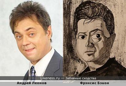 Сын Винни-Пуха напомнил художника Фрэнсиса Бэкона на автопртрете!