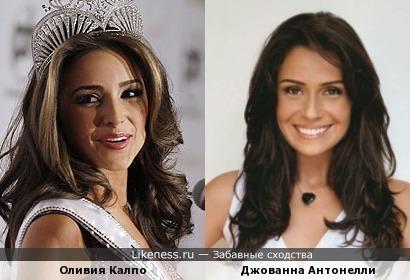 Оливия Калпо и Джованна Антонелли