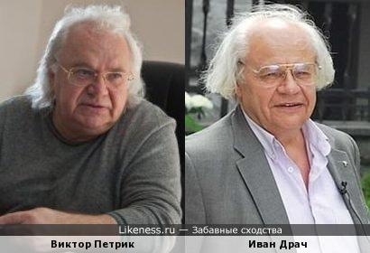 Шарлатан Виктор Петрик напомнил украинского диссидента Ивана Драча