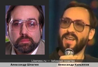 Киновед Александр Шпагин напоминает шансонье Александра Кальянова!