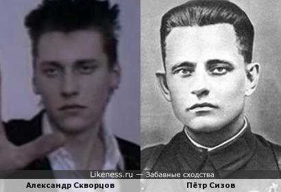 Участник группы Дурное Влияние похож на Героя Советского Союза!