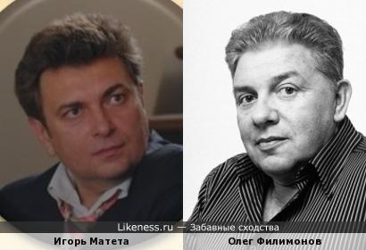 Шансонье Игорь Матета чем-то напомнил юмориста Олега Филимонова