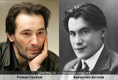 Лидер группы Вежливый Отказ похож на писателя Валентина Катаева