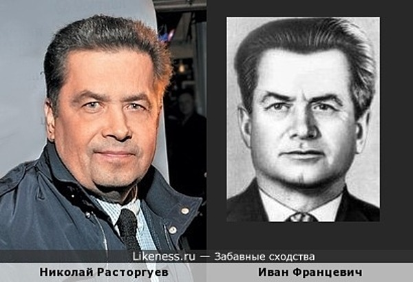 Дядя Коля Расторгуев похож на украинского биохимика Ивана Францевича