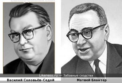 Советские композиторы похожи