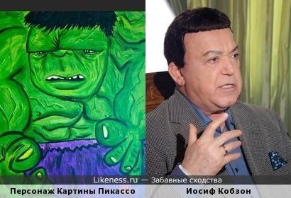 Персонаж с картины Пабло Пикассо напомнил Иосифа Кобзона