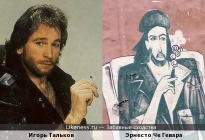 Игорь Тальков прямо как Эрнесто Че Гевара на настенном граффити