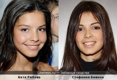 Катя Рябова похожа на Стефанию Бивоне