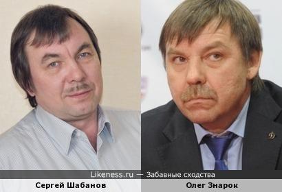 Автор бизнес-тренингов напоминает главного тренера сборной России по хоккею с шайбой!