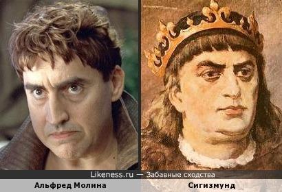 Актёра А.Молина напомнил короля Сигизмунда