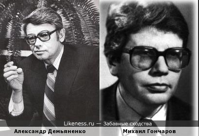 Супер-актёр Александр Демьяненко похож на геолога-минералиста Михаила Гончарова!