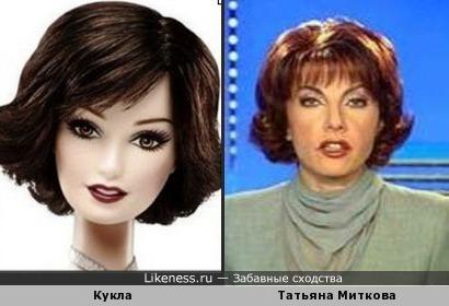 Кукла напомнила перестроечную тележурналистку Татьяну Ростиславовну Миткову