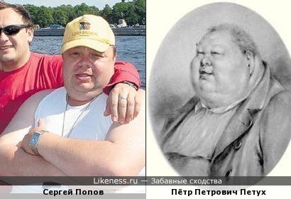 Барабанщик Стаса Михайлова похож на персонажа Н.В.Гоголя