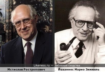 Советский Дирижёр и общественный деятель Мстислав Ростропович похож на австрийского писателя Йоханнеса Марио Зиммеля