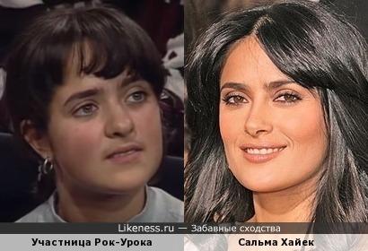 Участница молодёжного ток-шоу времён лихолетья напоминает мексиканскую актрису Сальму Хайек