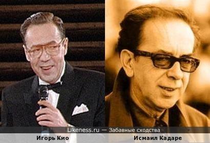 Игорь Кио чем-то похож на Исмаила Кадаре