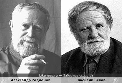 Алтайский писатель похож на вологодского