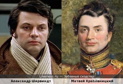 Александр Ширвиндт похож на Матвея Храповницкого