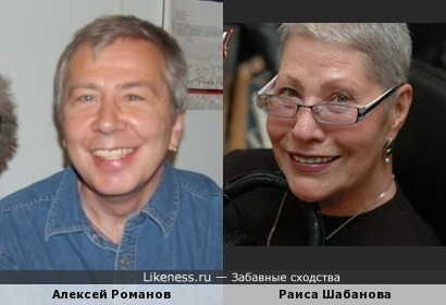 Лидер группы Воскресение похож на знаменитую Раису Ивановну с Нашего Радио!