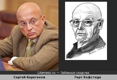 Социолог российский похож на социолога голландского