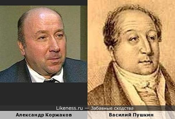 Бывший начальник президентской охраны А.Коржаков похож на дядю великого поэта Василия Пушкина!