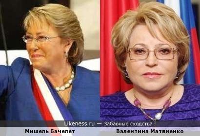 Дамы политического олимпа