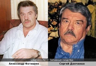 Александр Фатюшин похож на Сергея Данченко