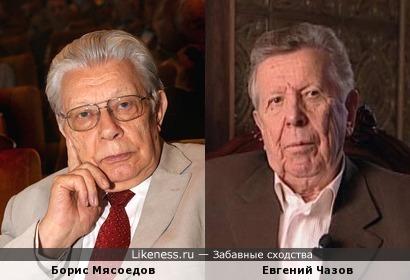 Химик Борис Мясоедов похож на знаменитого доктора Чазова...