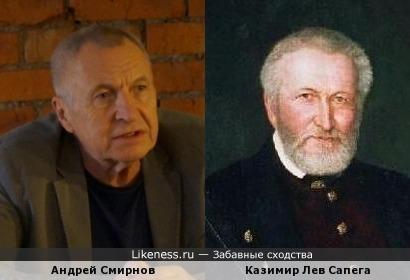 Кинорежиссёр Андрей Смирнов похож на польского князя Казимира Льва Сапегу