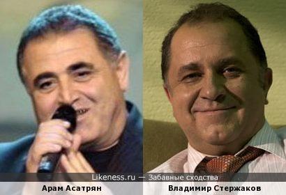 Армянский шансонье похож на российского актёра из рекламы майонеза Calve