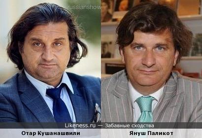 Главный скандалист отечественного шоу-бизнеса Отар Кушанашвили немного похож на польского предпринимателя Януша Паликота