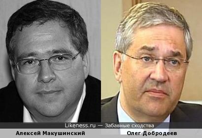 Алексей Макушинский похож на Олега Добродеева