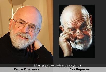 Английский писатель Терри Пратчетт похож на российского актёра Льва Борисова
