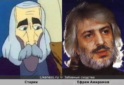 Старик из мультфильма напомнил известного барда