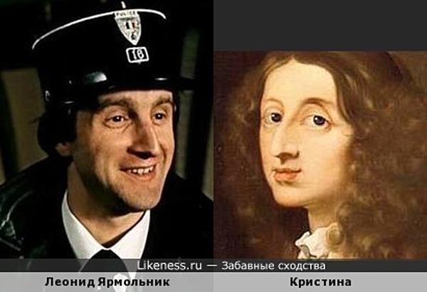 Литовец Леонид Ярмольник,изображая француза,похож на шведскую королеву Кристину или тень Джоконды