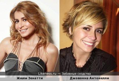 Жюли Зенатти похожа на Джованну Антонелли