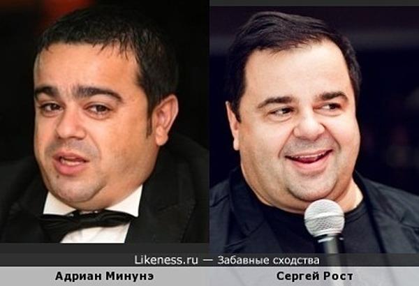 Известный румынский певец и скрипач Адриан Минунэ похож на знаменитого питерского комика Сергея Роста