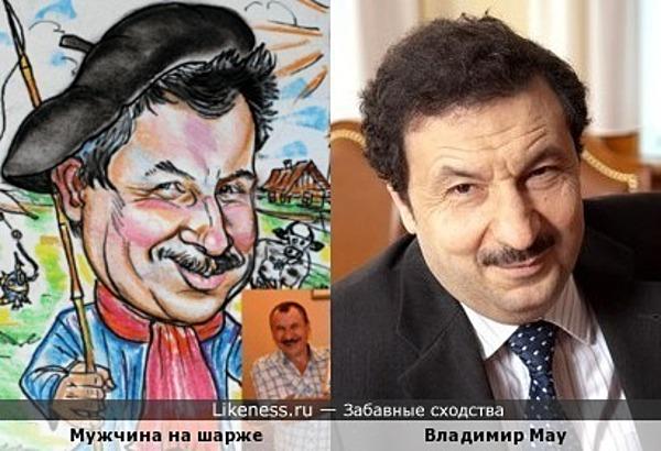 Какой-то мужчина на шарже напомнил экономиста Владимира Мау