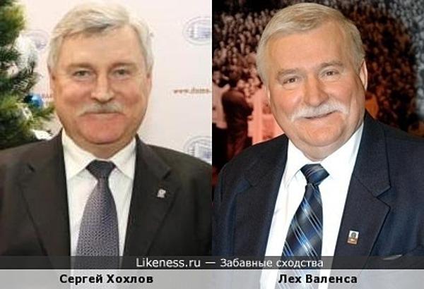 Спикер из Хабаровского Края Сергей Хохлов похож на бывшего президента Польши и руководителя партии Солидарность Леха Валенсу