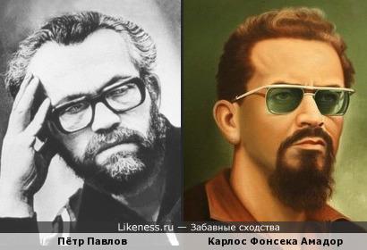 Пётр Павлов похож на команданте Карлоса Фонсеку Амадора