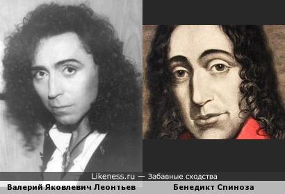 Гуру советской эстрады Валерий Леонтьев похож на голландского философа Бенедикта Спинозу