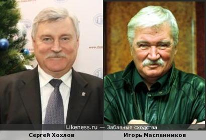 Сергей Хохлов похож не только на Сиднева и Валенсу,но и на Масленникова